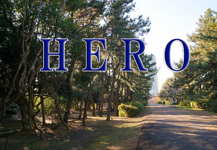 『HERO(2001)』の動画を無料で視聴する方法|木村拓哉が検察官に挑戦!松たか子ら豪華共演者が出演