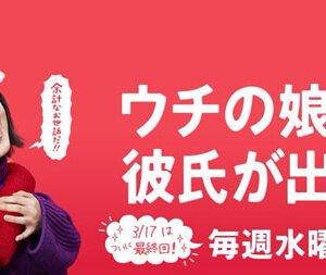 コタキ兄弟と四苦八苦の動画を無料で視聴する方法|脚本は野木亜紀子!名バイプレイヤーのふたりがW出演