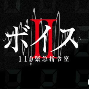 ドラマ『TOKYO MER』はつまらない?面白い?みんなの感想